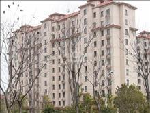 横泾花园10楼西边户132平+自3/2/2毛坯优质楼层户