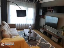 朗詩國泰城 11樓 105平方 精致裝修 三室二廳 249萬 滿2年 換別墅急售