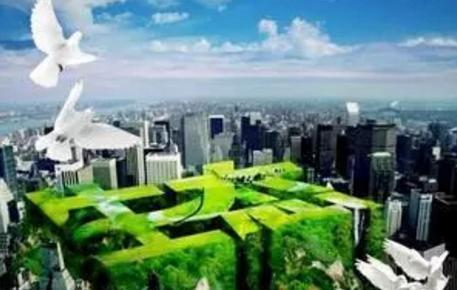 让绿色发展成为张家港的鲜明特质
