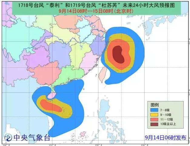 大风警报!今明两天,台风+阵雨将影响张家港!
