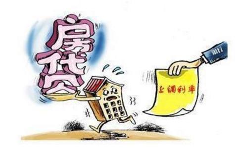 """苏州多家银行上调""""首贷首套""""利率 趋势仍在延续"""