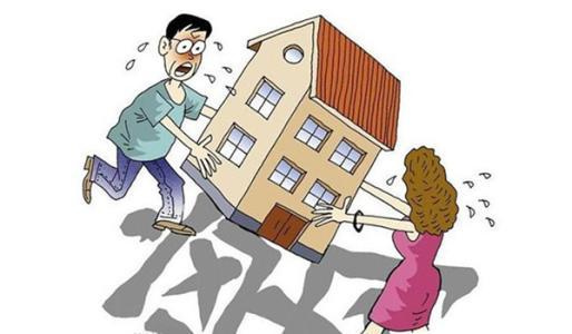 遗嘱明确单方赠与 配偶不可分割房产
