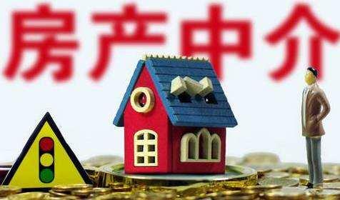 通过中介买房子的好处?一定要知晓!