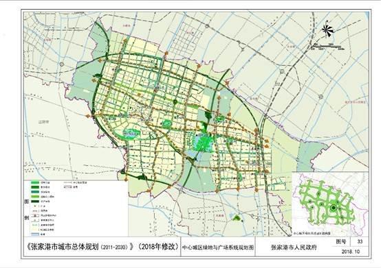 《张家港市城市总体规划(2011-2030)》(2018年修改)批后公布