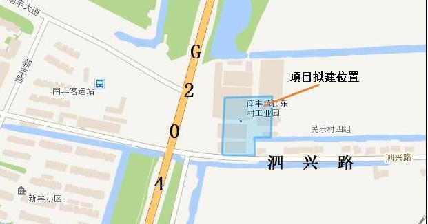 項目占地面積約9畝!關于新建南豐鎮環衛工作站項目公示來了!