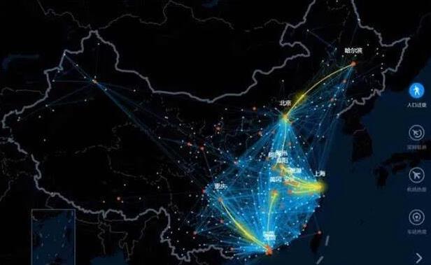 中國人口大遷徙:城鎮化率達64% 流動人口3.8億