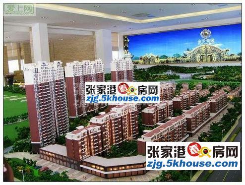低于市场价20万---帝景豪苑7楼143平+车位豪华装修满2年低价急卖