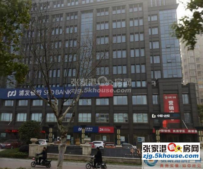 中联君悦5楼137平+储藏室+车位三室二厅毛坯房249.8万元