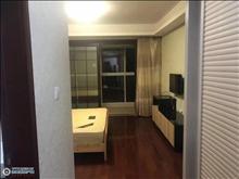 帝景豪园3楼精致装修一室一厅房主发布
