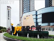 吾悦广场门面房2楼86平170万现铺