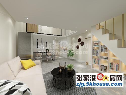 香港城天和公馆 买一层送一层  挑高复式公寓       朝南户型 买到就是赚到