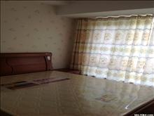 皇家首座 4167元/月 2室2厅1卫,2室2厅1卫 精装修 ,家具家电齐全,急租