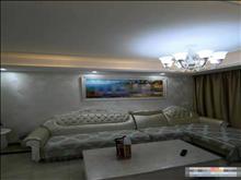 自家房汇金中心,3室2厅,全新欧式装修