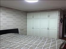 底价出售,中港新村 89万 3室2厅1卫 简单装修 ,买过来      值