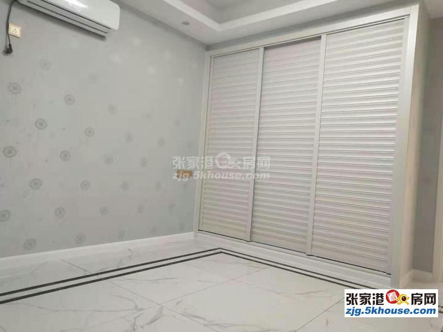 中心区,低于市场价,中港新村 64.8万 2室1厅1卫 豪华装修