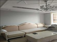 阳光锦程 3500元/月 2室2厅1卫,2室2厅1卫 精装修 ,家具电器齐全