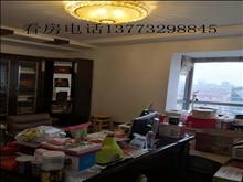 二中学区房亨通广场11楼163平290万精装修税低有车位