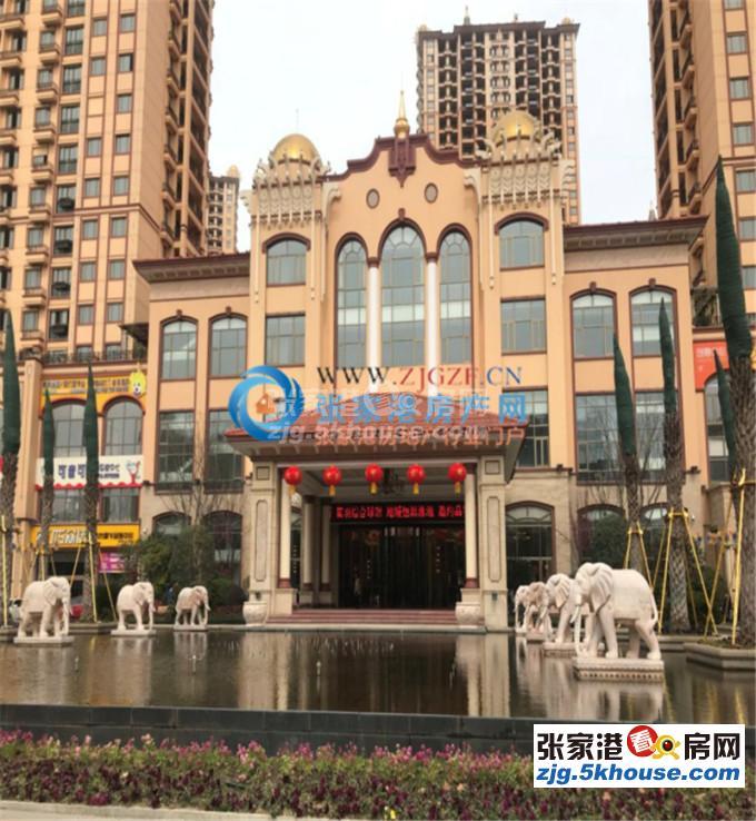 汇金中心17楼39平方精致装修一室一厅35000元/年