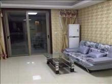 急租中联皇冠 2700元 1室2厅1卫 精装修,家具家电齐全