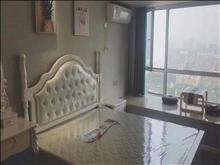 万达情侣公寓 带大飘窗 风景房 拎包入住 可看