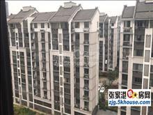 小菜巷6樓97平方二室二廳200萬元滿五年+自
