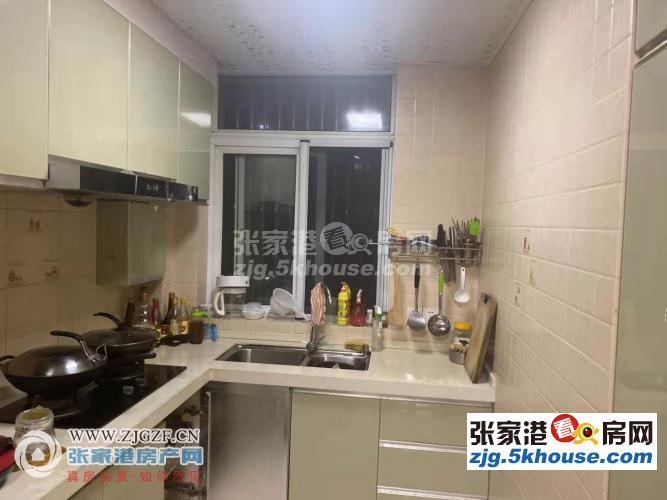 悦华苑4楼99平方精致装修二室二厅128万元
