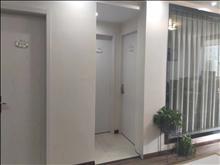 jj急急急售东方新天地 67万 1室办公 精装 可做2室+天然气性价比超高方便看
