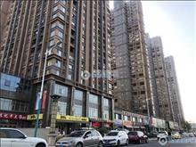 中联铂悦14楼130平方三室二厅+阳台,满2年急售200万元