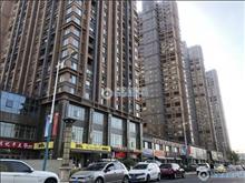 中联铂悦16楼118平+车位毛坯满2年三室二厅185万元有钥匙