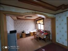云盘二村 180万 2室2厅1卫 普通装修,超低价格快出手