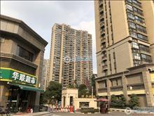 恒大雅苑18楼3房2厅2卫128平方155万精装满2年