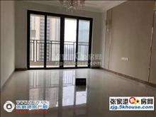 抢恒大雅苑20楼97平方精致装修三室二厅两卫130万元
