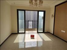 推荐恒大雅苑 20楼 146万 3室2厅 精装修 金楼层 让你惊喜不断