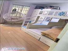 云盘一村2楼75平方精致装修二室一厅145万元