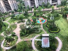 恒大雅苑 14楼122平142万 精装交付 江帆学区 超大楼间距 急售看房有钥匙