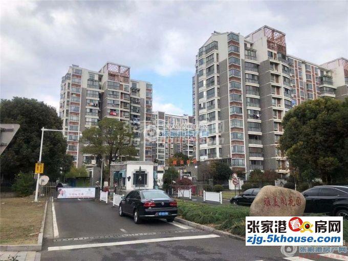 澳洋雅美阁花园9楼143平方+车位 精装修 三室二厅