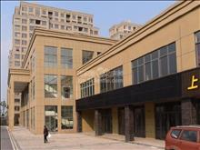 福新苑130萬3室2廳2衛精裝修,難找的好房子