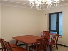 恒大雅苑14楼 128平方 3室2厅 精装修  高档社区 设施齐全
