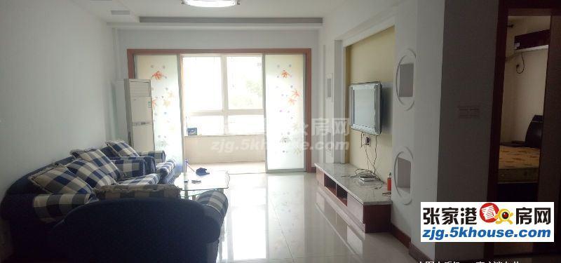 世纪新城4楼 136平方 精装修 3室2厅 设施全套 拎包入住