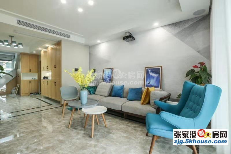 合兴 郦景澜湾层 4-5楼复式 180.6平米 精装满二年 230万