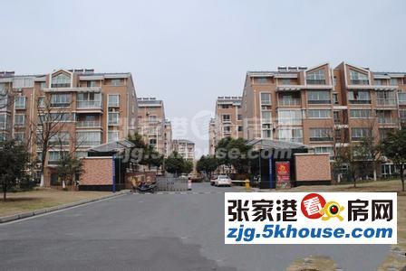 悦盛花苑 2楼 144平米 精装满五年 唯一 150万
