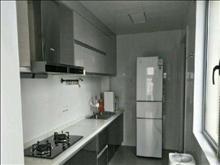 缇香世家9楼 三室豪华装修,家庭影院,奢华品味,地暖