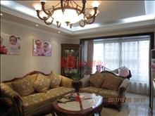 湖滨国际 7500元/月 3室2厅2卫 精装修 ,家具电器齐全非常干净