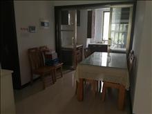 东海华庭 1700元/月 2室2厅1卫 精装修 ,少有的低价出租