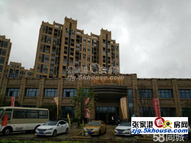 急售税少,龙庭华府12楼,东首138.5平,带车位