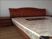 大菜巷 3000元/月 4室2厅2卫 豪华装修 ,全家私电器出租