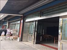 中心农贸菜场 联建房出售