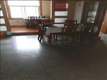 南苑新村3楼135平 2000元/月 3室2厅1卫 精装修楼层佳