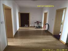 q锦绣花苑 沙洲湖畔 电梯房5楼 中装 关键满两年 急售