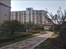 陈东庄花苑 新装修 不靠马路 有自行车库